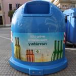 Σε δημόσια διαβούλευση το νέο Εθνικό Σχέδιο Διαχείρισης Αποβλήτων για την περίοδο 2020-2030