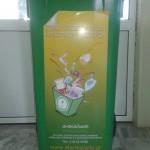 Πετυχημένη χρονιά για την Ανακύκλωση Συσκευών